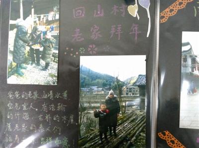 照片旁配有可爱的贴纸和图画,这本名为《快乐寒假开心年》的diy相册