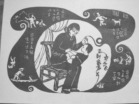 上一篇无标题  陈章武剪纸作品《虫儿飞》.上一篇合作伙伴: